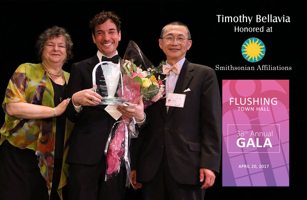 Flushing Townhall 38th Annual Gala